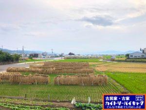 不動産が売却できない7つの理由(前編)|和歌山市・海南市 古民家 買い取り 売却 賃貸 相続 空き家を含む物件管理