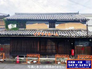 相続未登記に罰則!?|家を売るにも必要なこと|和歌山市