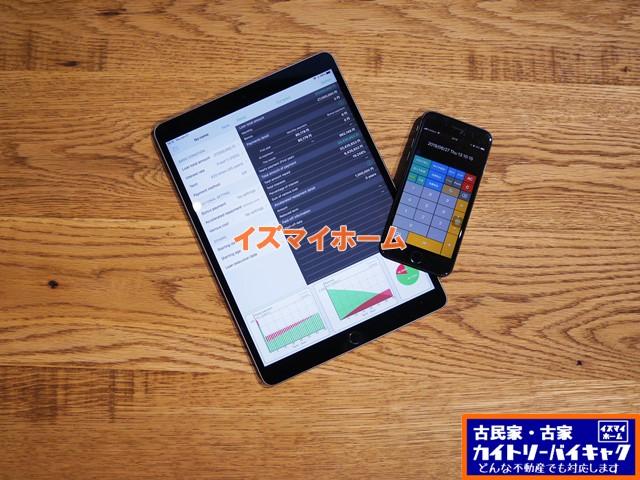 和歌山市の家を、諸費用無料(仲介手数料)で売る|加太~六十谷・園部